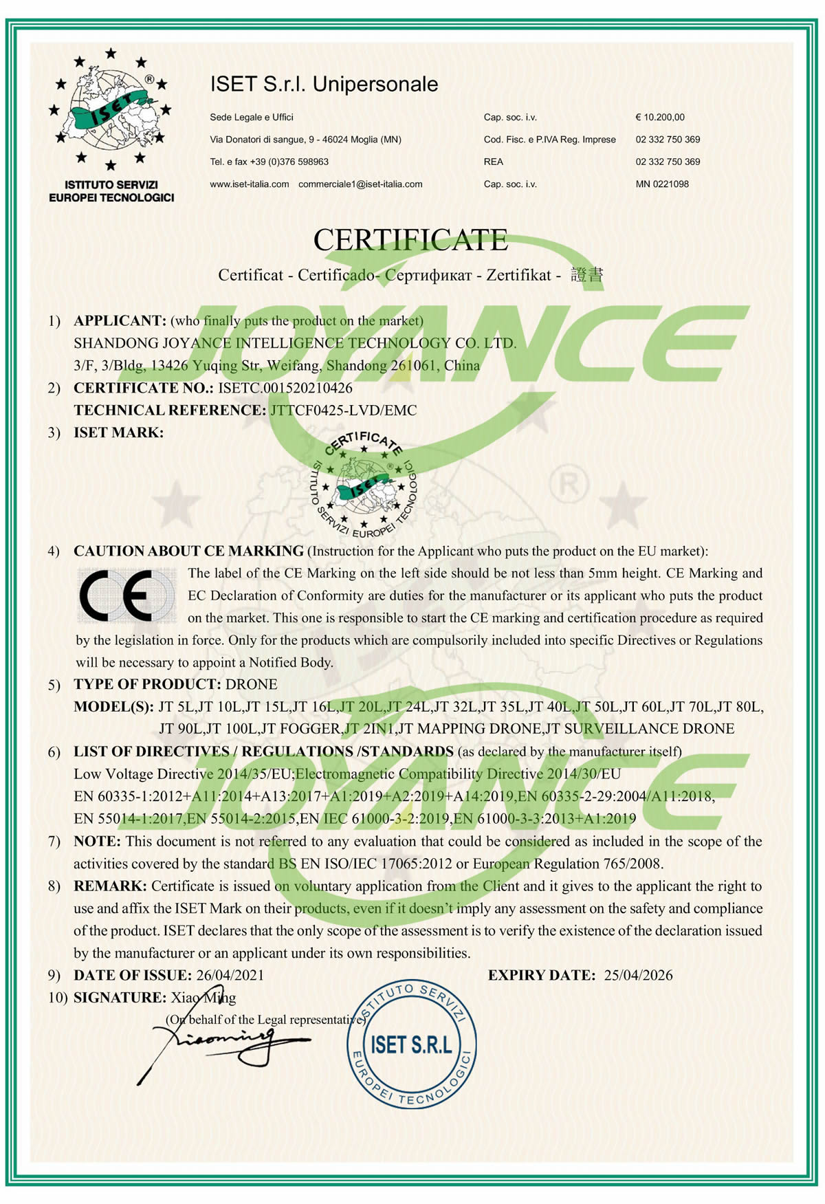 Joyance Drones Pass CE Test, And Get CE Certificate