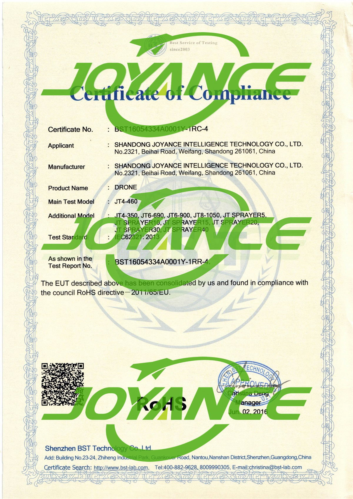 Joyance Drones Pass ROHS Test And Get ROHS Certificate